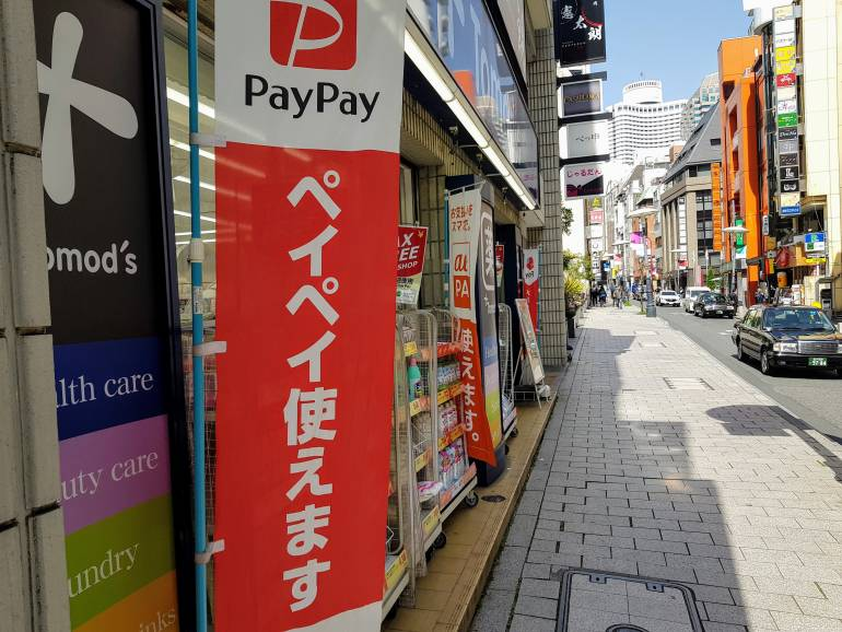 Paypay banner Akasaka