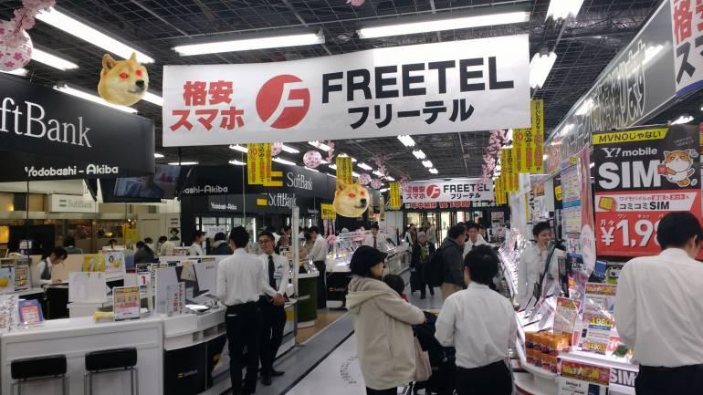 Yodobashi Camera sim card section