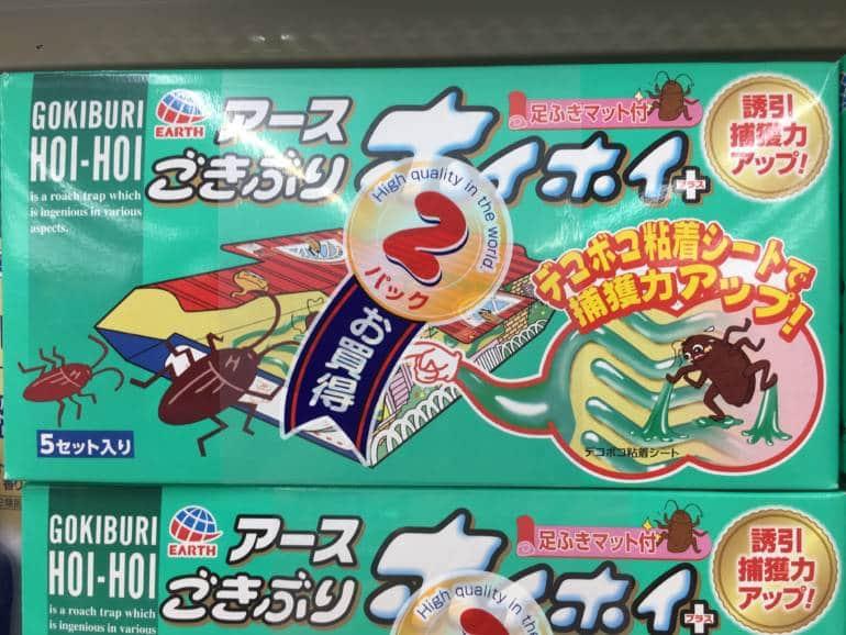 cockroach trap roach motel gokiburi hoi hoi japan tokyo