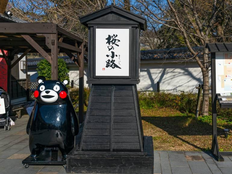 Sakura-no-Baba Johsaien Kumamoto Castle Town