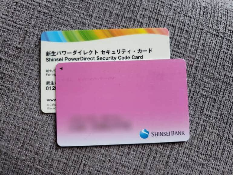 shinsei bank card japan banks