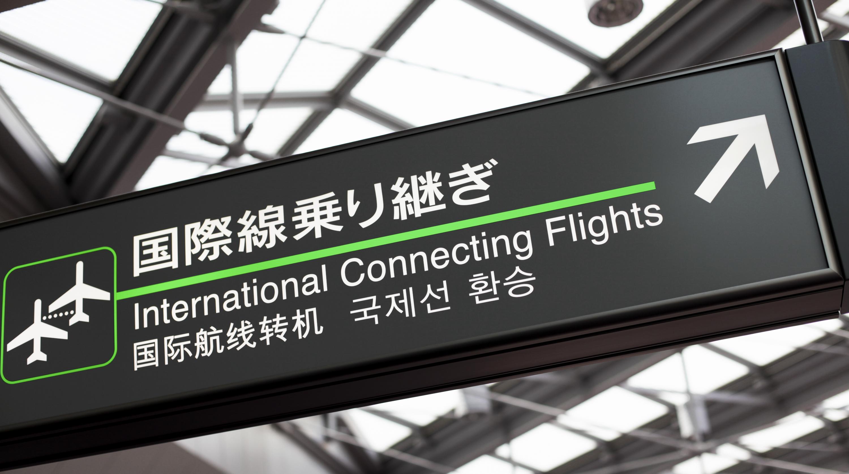 airport, flight, connection, narita, haneda