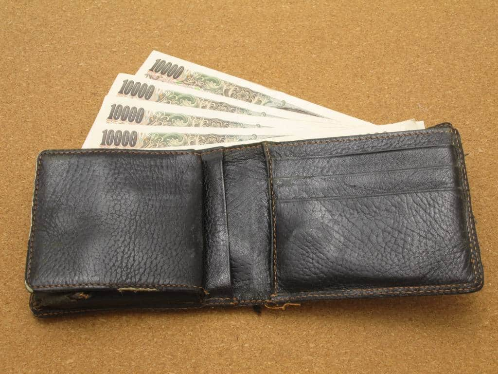 japanese banking money wallet