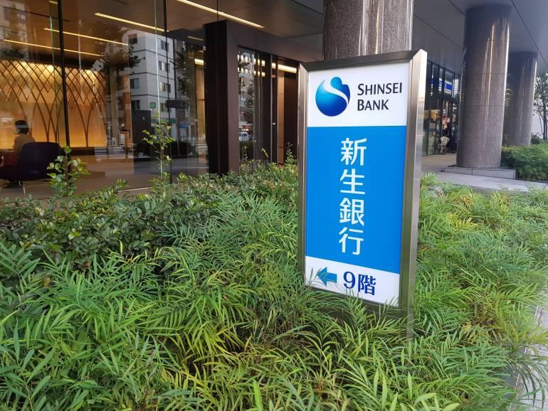 Shinsei Bank sign