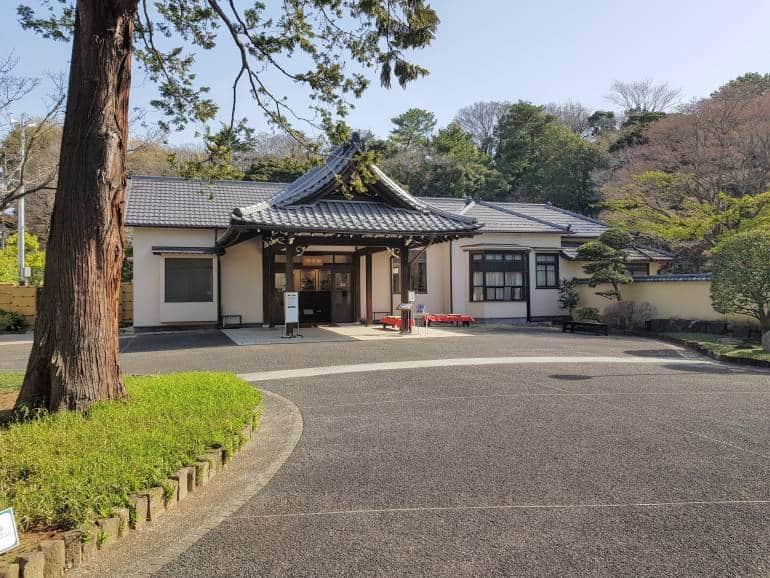 Shouseikaku House