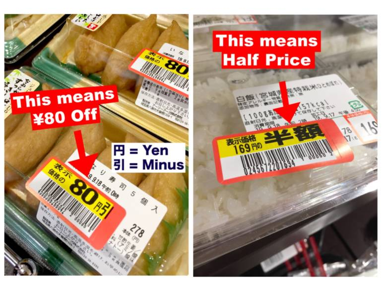 japan food shopping groceries discount