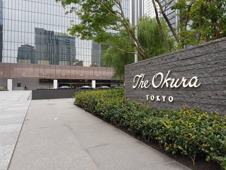 Okura Entrance