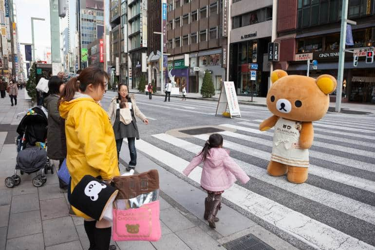 Rilakkuma in Japan