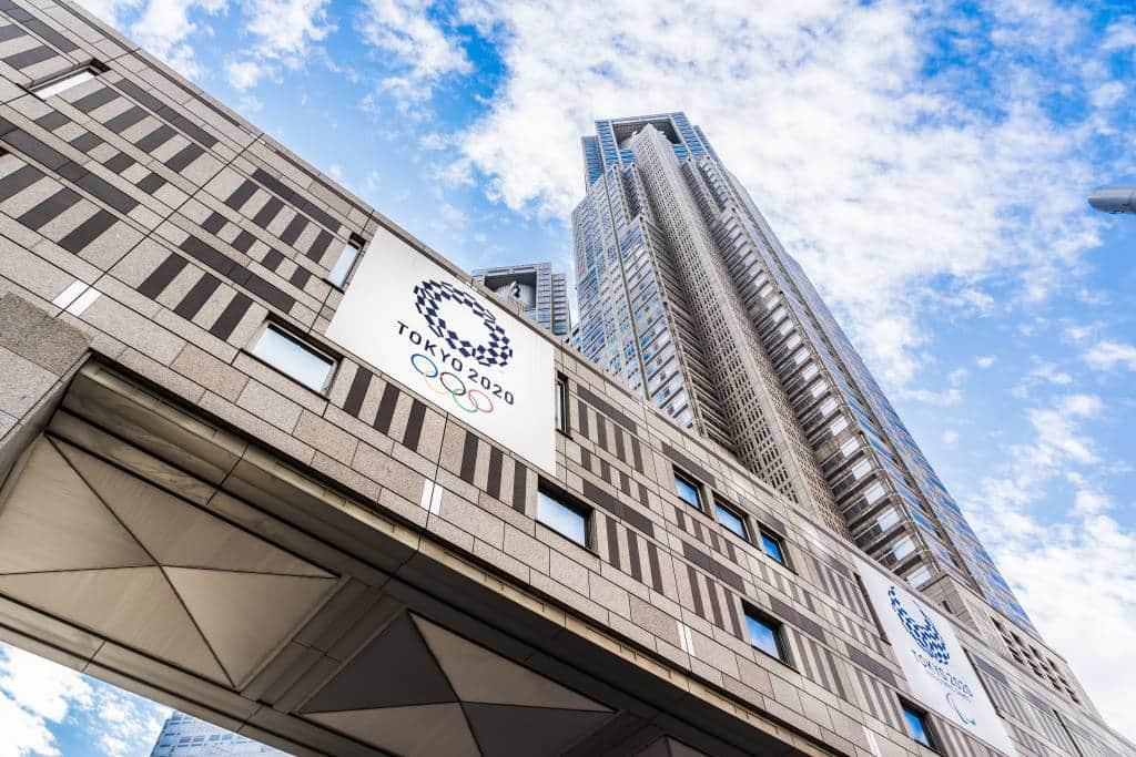 Tokyo Government Metropolitan Building Olympics
