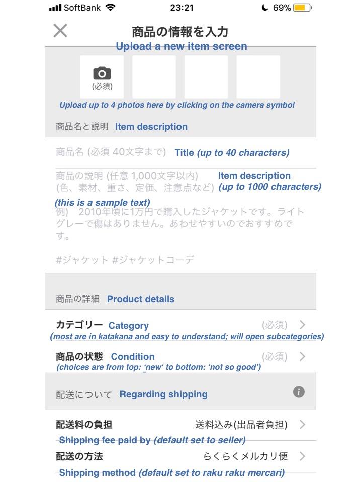 selling online mercari Japan English translation