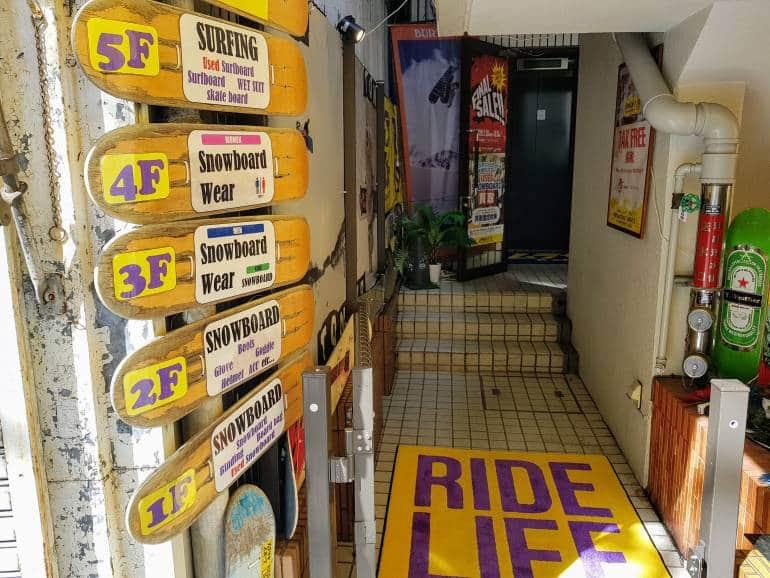 tokyo ski and snowboarding gear