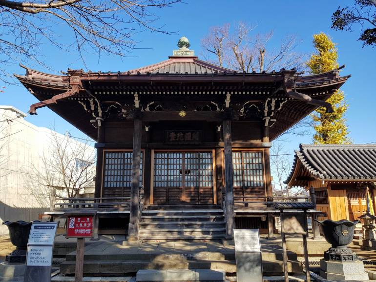 A building within Yutenji temple