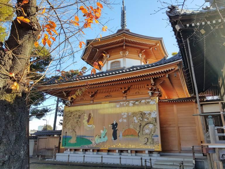YUtenji Temple Stupa