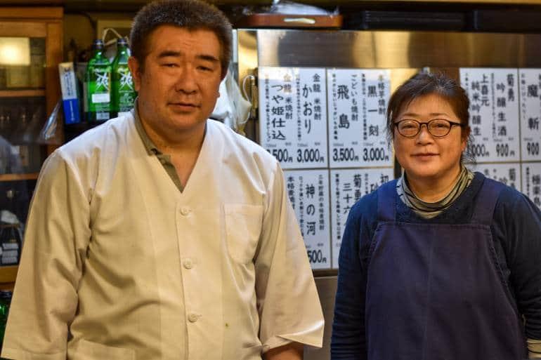 sakata sushi sellers