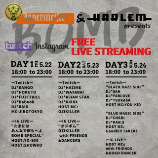 Jägermeister & Harlem Present: BOMB DJ Party