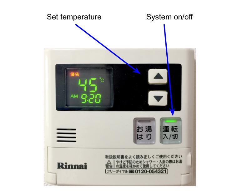 Japan bathroom hot water