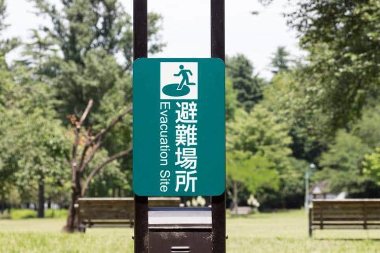 evacuation site sign japan