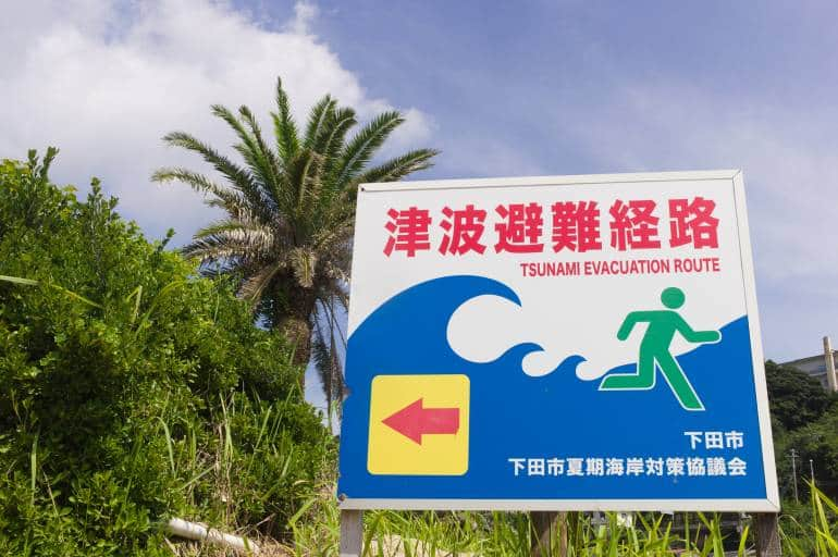 tsunami evacuation route sign japan