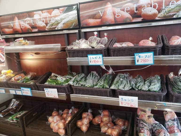 convenience store veggie shelf tokyo