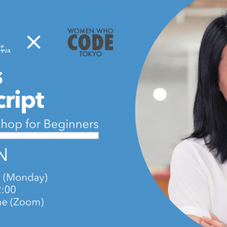 WTF Is JavaScript?! with WWCode Tokyo