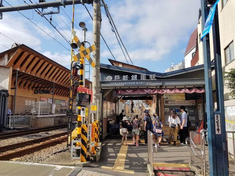 Togoshi Ginza Station