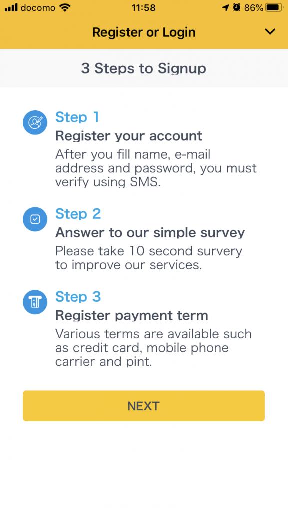 hello cycling app registration screen