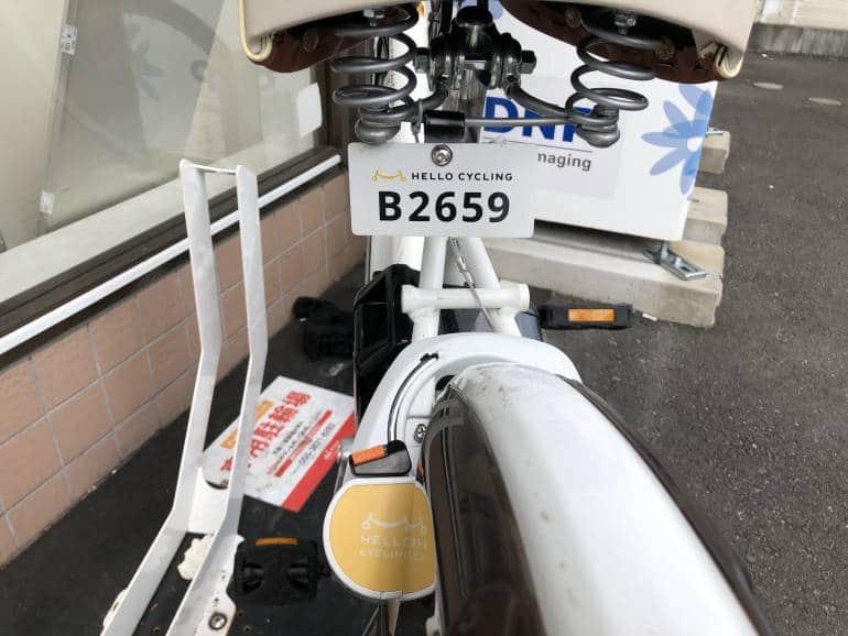 hello cycling rental bike