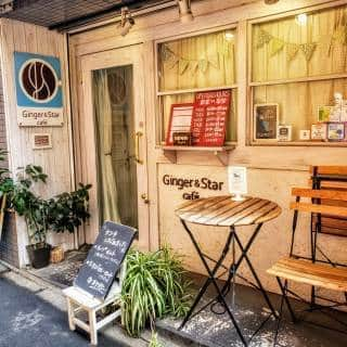 Ginger & Star Café
