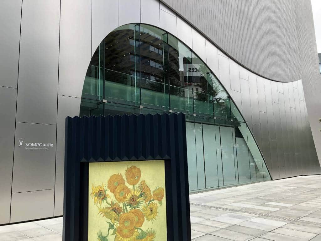 sompo museum of art entrance