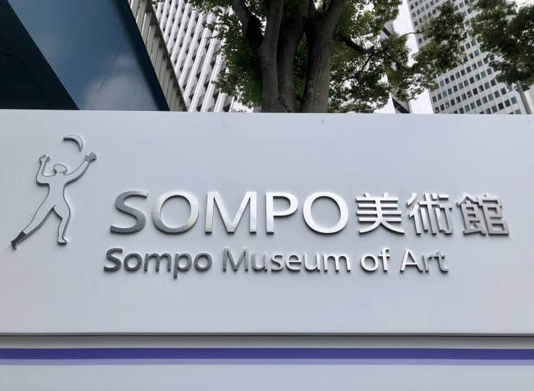 sompo museum of art signboard