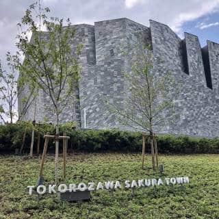Kadokawa Culture Museum (Sakura Town)