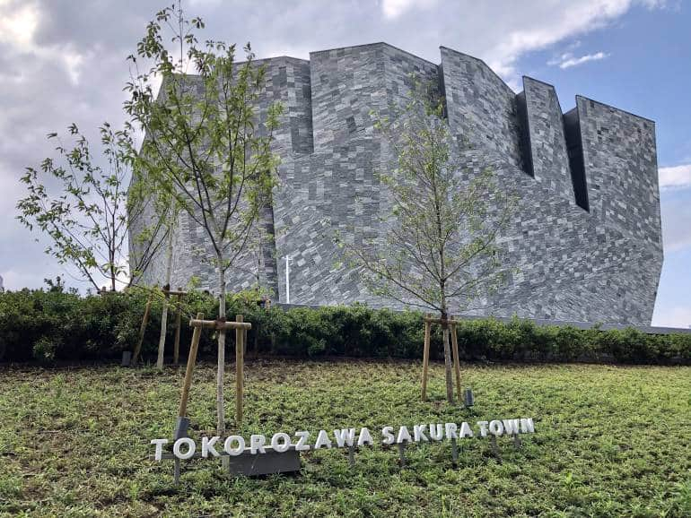 tokorozawa sakura town