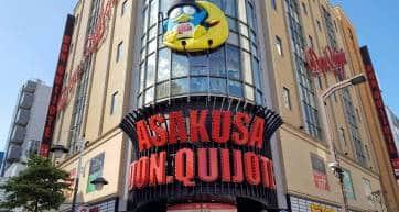 Asakusa Don Quijote