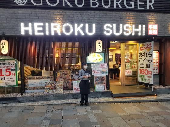 Heiroku Sushi Omotesando