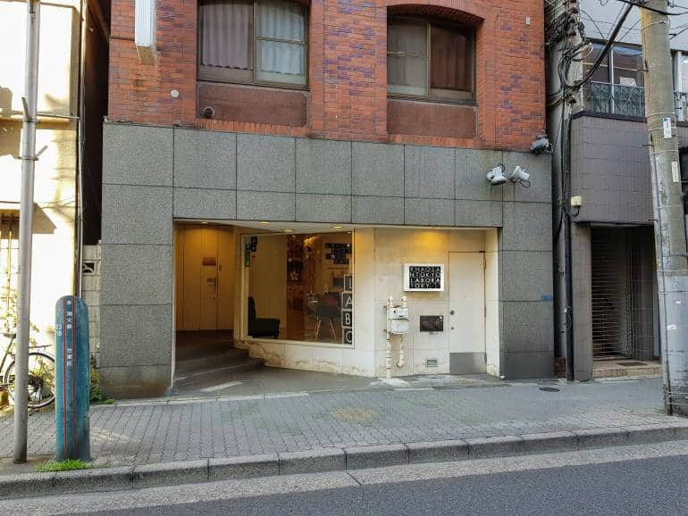 Khaosan Tokyo Laboratory entrance