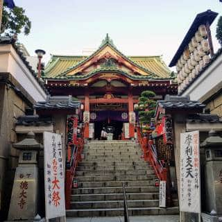 Marushiten Tokudaiji Temple