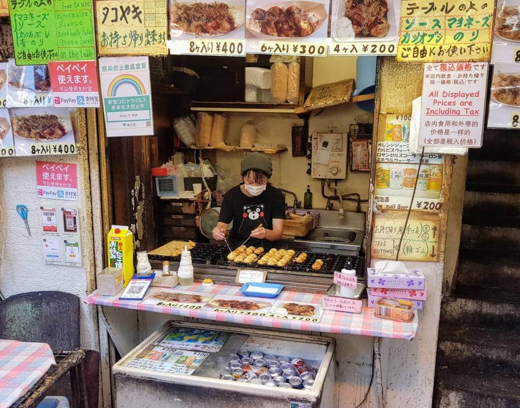 Minatoya Street Food