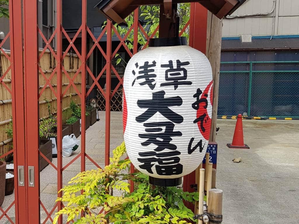 Otafuku Oden lantern