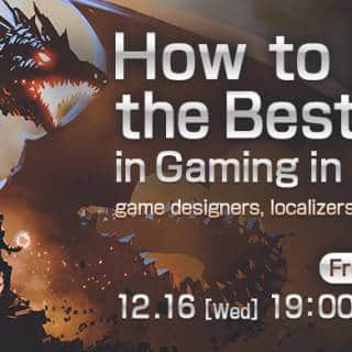Seminar: How to Find the Best Job in Gaming in Japan!