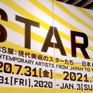 STARS Exhibition and Special Access to Tokyo City View & Sky Deck