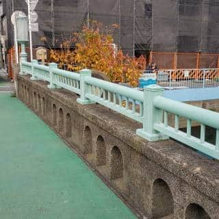 The Bridge of Tears