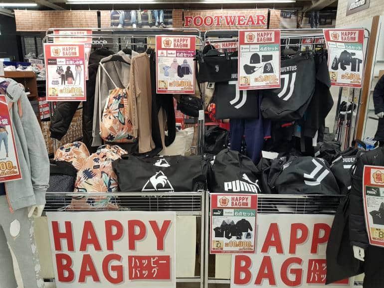 fukubukuro, lucky bags