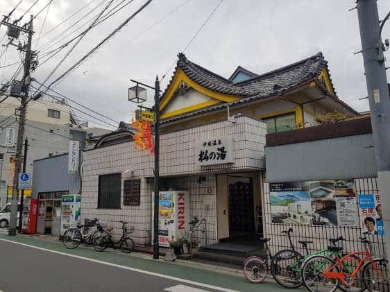 Matsunoyu Nakanobu sento