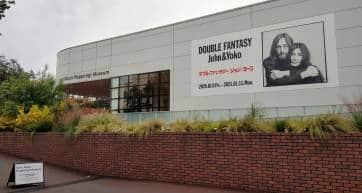 Sony Music Roppongi Museum
