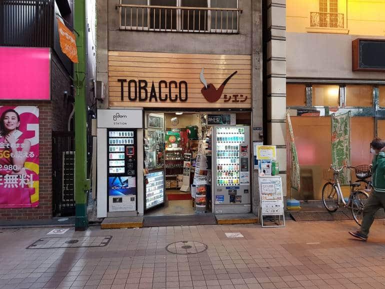 Tobacco Shien Milpa