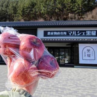Marumero-no-eki