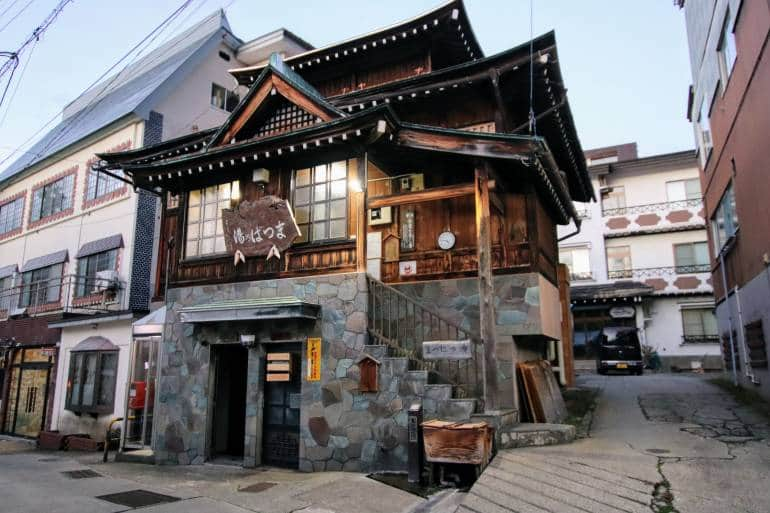 Nozawa Onsen bath house