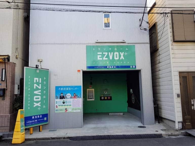 EZ Vox Higashi Asakusa branch