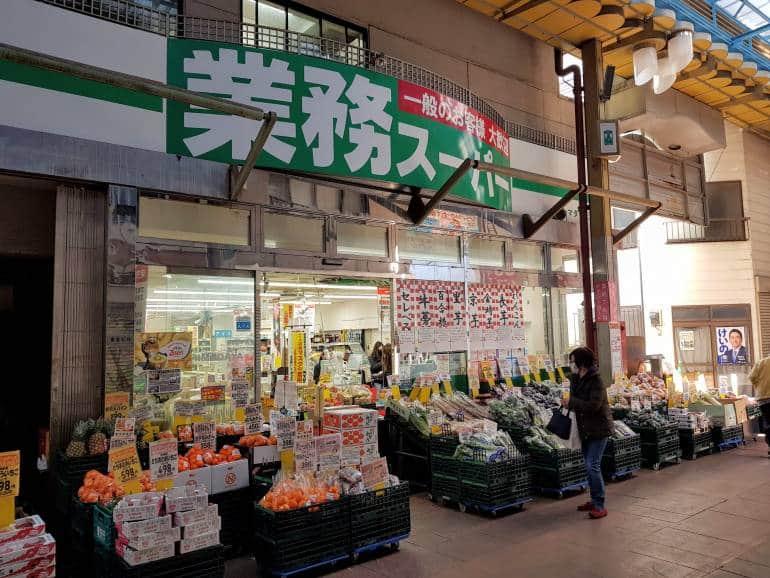 Gyomu Super Minowa Branch