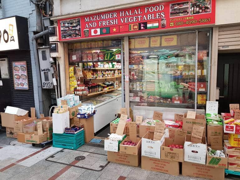 Mazumder Halal Store